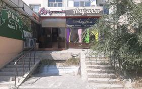 3-комнатная квартира, 90 м², 1/5 этаж помесячно, мкр Нурсат 118 за 150 000 〒 в Шымкенте, Каратауский р-н