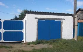 4-комнатный дом, 120 м², 8 сот., 10-я пятилетка 13 за 9 млн 〒 в Костанайской обл.