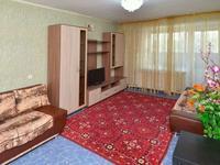 1-комнатная квартира, 39 м², 1/5 этаж посуточно