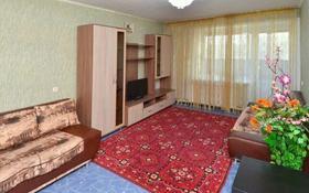 1-комнатная квартира, 39 м², 1/5 этаж посуточно, улица Садуакасова 24 за 6 000 〒 в Кокшетау