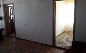 4-комнатная квартира, 59 м², 5/5 этаж помесячно, улица Абая 25 за 100 000 〒 в Атырау