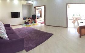 3-комнатная квартира, 110 м² помесячно, Бухар жырау 27/5 за 330 000 〒 в Алматы, Бостандыкский р-н