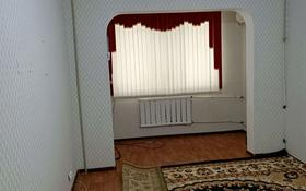 2-комнатная квартира, 54 м², 1/5 этаж, 8 мкр 4а за 16.3 млн 〒 в Шымкенте, Абайский р-н