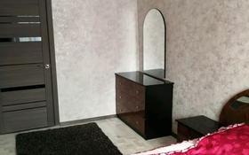 2-комнатная квартира, 58 м², 2/9 этаж посуточно, Н. Славского 16 — Казахстан за 10 000 〒 в Усть-Каменогорске