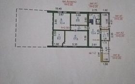 4-комнатный дом, 78 м², 5 сот., Абая 61 — Хакимжанова за 9 млн 〒 в Костанае
