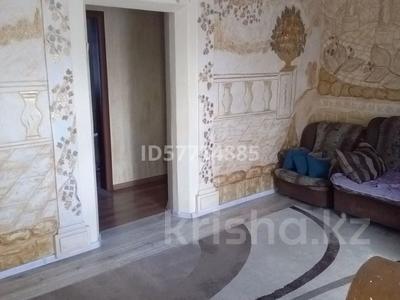 4-комнатный дом, 78 м², 5 сот., Абая 61 — Хакимжанова за 9 млн 〒 в Костанае — фото 2