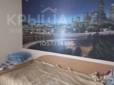 4-комнатный дом, 78 м², 5 сот., Абая 61 — Хакимжанова за 9 млн 〒 в Костанае — фото 5