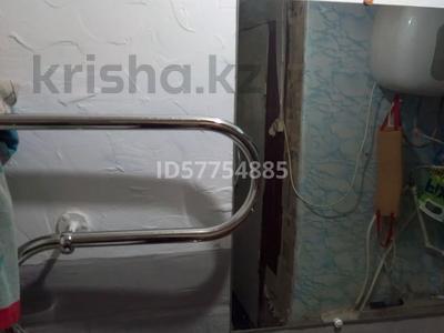 4-комнатный дом, 78 м², 5 сот., Абая 61 — Хакимжанова за 9 млн 〒 в Костанае — фото 9