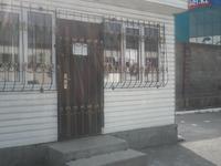 Магазин площадью 17 м²