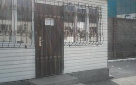 Магазин площадью 17 м², Тауке хана 3 за 1.2 млн 〒 в Таразе
