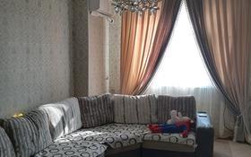 3-комнатная квартира, 82 м², 6/9 этаж, мкр Нурсат 2 14 — Арғынбекова за 27 млн 〒 в Шымкенте, Каратауский р-н