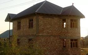 4-комнатный дом, 200 м², 8 сот., Достык за 18 млн 〒 в Шымкенте, Каратауский р-н