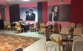 кафе за 400 000 〒 в Нур-Султане (Астана), Сарыарка р-н
