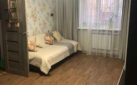 2-комнатная квартира, 31.4 м², 2/5 этаж, Айманова 204 за 18 млн 〒 в Алматы, Бостандыкский р-н