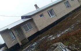 3-комнатный дом, 85.3 м², 4 сот., Асфальтная 49/1 за 3.2 млн 〒 в Темиртау