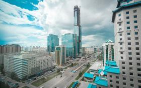 Помещение площадью 300 м², Сыганак 29 за 3 000 〒 в Нур-Султане (Астана), Есиль р-н