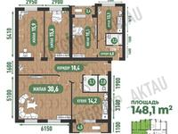 5-комнатная квартира, 148.1 м², 2/5 этаж