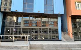 Здание, площадью 1433 м², Орынбор 12 — проспект Кабанбай Батыра за 670 млн 〒 в Нур-Султане (Астане), Есильский р-н