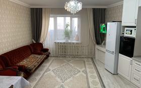 3-комнатная квартира, 83 м², 4/12 этаж, Дукенулы 38 — Валиханова за 24.5 млн 〒 в Нур-Султане (Астана), Алматы р-н