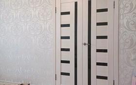 1-комнатная квартира, 36.6 м², 5/5 этаж, улица Ахметова оо — Циалковский за 8.5 млн 〒 в Талгаре