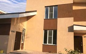 4-комнатный дом, 130 м², 2.5 сот., Квартал 9 63 за 19.5 млн 〒 в Каскелене
