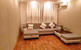 3-комнатная квартира, 71 м², 7/9 этаж, 5-й микрорайон 5 за 20.5 млн 〒 в Аксае