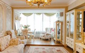 3-комнатная квартира, 98 м², 2/5 этаж, Жандосова 36 за 52 млн 〒 в Алматы, Бостандыкский р-н