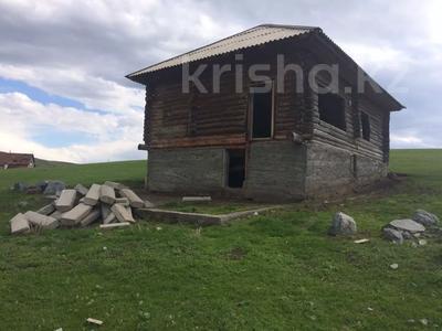 Продается Участок с домом для откорма скота за 2 млн 〒 в Усть-Каменогорске