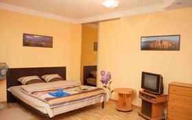 1-комнатная квартира, 70 м², 4/18 этаж посуточно, Кунаева 87 — Гоголя за 10 000 〒 в Алматы, Алмалинский р-н