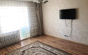 1-комнатная квартира, 49.3 м², 5/9 этаж помесячно, Туркестан 30 за 115 000 〒 в Нур-Султане (Астана), Есиль р-н