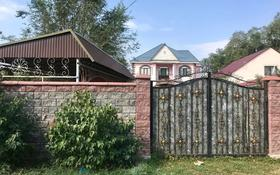 9-комнатный дом, 300 м², 8 сот., Бейбарыс 4 за ~ 30 млн 〒 в Каскелене