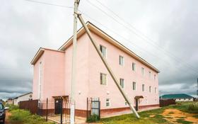 Общежитие с торговыми помещениями за 60 млн 〒 в Косшы