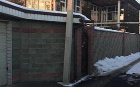 5-комнатный дом, 270 м², 4.5 сот., Мочалова 50 за 45 млн 〒 в Алматы, Жетысуский р-н