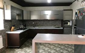 6-комнатный дом помесячно, 240 м², 8 сот., Жулдыз 2 48 — Орбита за 270 000 〒 в Атырау