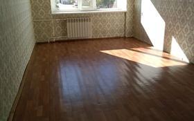 2-комнатная квартира, 43 м², 5/5 этаж, Есенберлина 53 за 6.5 млн 〒 в Жезказгане