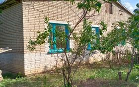 4-комнатный дом, 81 м², 8 сот., Село Акжол,бейбитшилик 3/1 за 3 млн 〒 в Белес