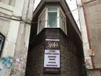 Здание, площадью 185 м²