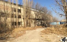 Завод 1.4 га, Индустриальная 10в за 47 млн 〒 в Капчагае