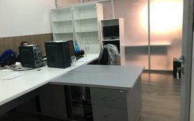 Офис площадью 20 м², Улица Сатпаева 19 а — Сатпаева за 60 000 〒 в Таразе