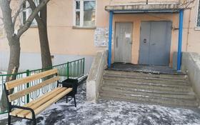 1-комнатная квартира, 36 м², 1/5 этаж, Мажита Джандильдинова 104 за 7.9 млн 〒 в Кокшетау
