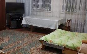 5-комнатный дом, 135 м², 10.67 сот., мкр Алатау (ИЯФ) 31 за 33 млн 〒 в Алматы, Медеуский р-н