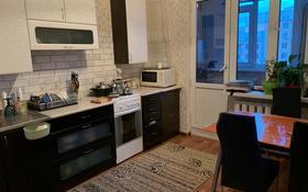 1-комнатная квартира, 44 м², 5/12 этаж, Коктем за 12.5 млн 〒 в Талдыкоргане
