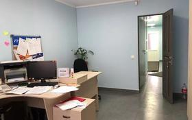 Магазин площадью 435 м², Майлина 31 — Жумабаева за ~ 145.2 млн 〒 в Нур-Султане (Астана), Алматы р-н