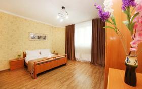 2-комнатная квартира, 73 м², 5/14 этаж посуточно, Хусаинова 225 за 13 000 〒 в Алматы, Бостандыкский р-н