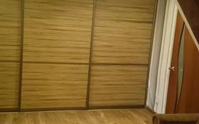 5-комнатный дом, 123 м², 10 сот., Высоковольтная 31А за 11.7 млн 〒 в Усть-Каменогорске