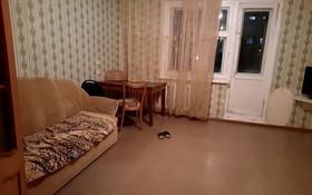 1-комнатная квартира, 42 м², 4/5 этаж помесячно, мкр Юго-Восток 3 за 70 000 〒 в Караганде, Казыбек би р-н