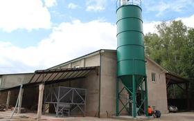 Завод 90 соток, Талгар за 300 000 〒