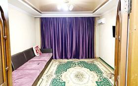 3-комнатная квартира, 84 м², 4/9 этаж, Б. Момышулы за 27.5 млн 〒 в Нур-Султане (Астана), Алматы р-н