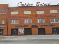 Здание, площадью 1375 м²