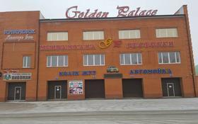 Здание, площадью 1375 м², Ульяны Громовой 2/1 — Производственная за 230 млн 〒 в Уральске
